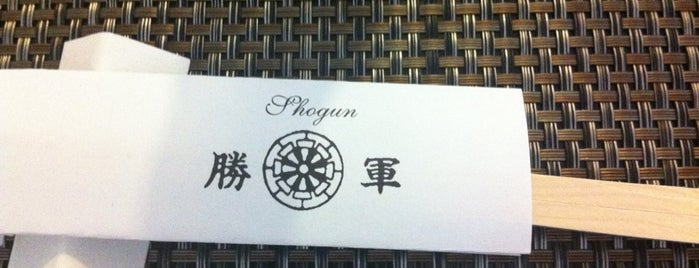 Shogun is one of Restaurants japonesos a Palma.