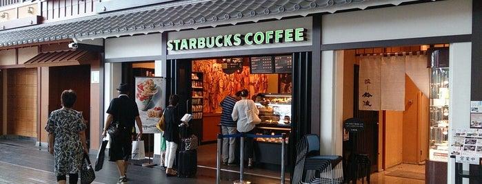 Starbucks Coffee 中部国際空港セントレア店 is one of Starbucks Coffee.