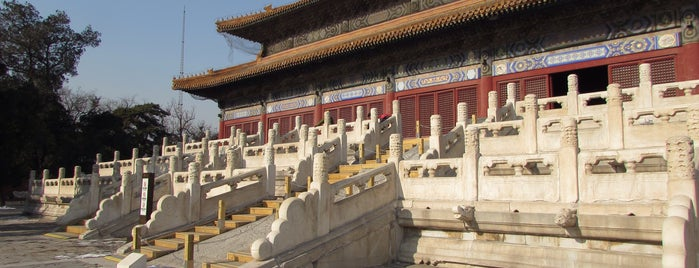 Ming Dynasty Tombs, Changping is one of World Sites.