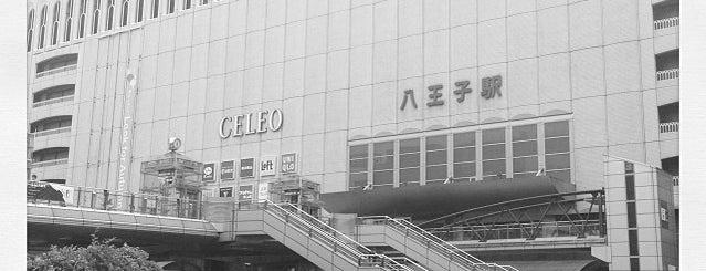 八王子駅 北口 is one of 喫煙所.