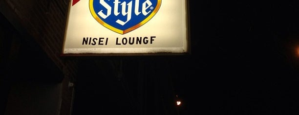Nisei Lounge is one of Brian's Favorite Dive Bars.