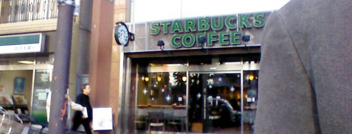 Starbucks Coffee 四谷3丁目店 is one of Starbucks Coffee (東京23区:千代田・中央・港以外).