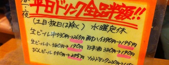 ホワイト餃子 植田餃子店 is one of 行きたい(飲食店).
