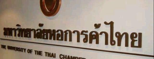 มหาวิทยาลัยหอการค้าไทย (UTCC) University of the Thai Chamber of Commerce is one of M-TH-18.