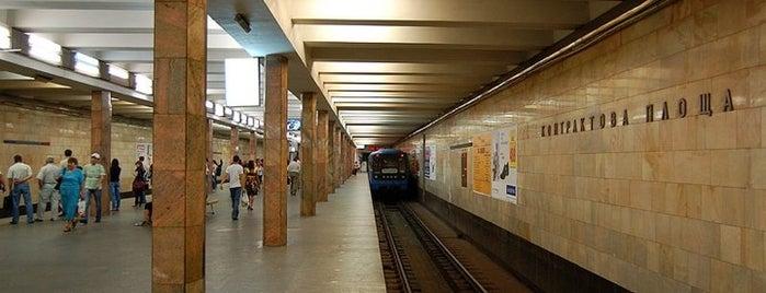 Станція «Контрактова площа» / Kontraktova Ploshcha Station is one of Київський метрополітен.