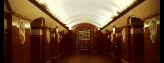 Станція «Університет» / Universytet Station (118) is one of Київський метрополітен.