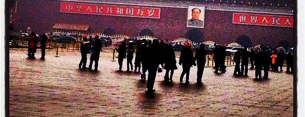 毛主席纪念堂 Chairman Mao's Mausoleum is one of The Real Beijing.