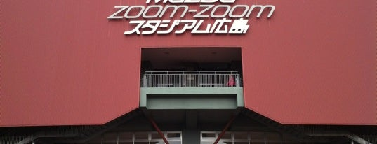 MAZDA Zoom-Zoom Stadium Hiroshima is one of 読売巨人軍.