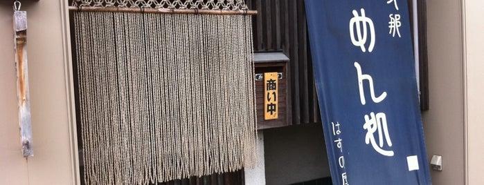 はすの屋 is one of Ramen shop in Morioka.