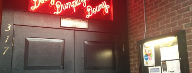Dotty Dumpling's Dowry is one of Madison Restaurants.