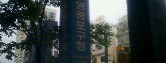 영등포구청역 (Yeongdeungpo-gu Office Stn.) is one of Subway Stations in Seoul(line1~4 & DX).