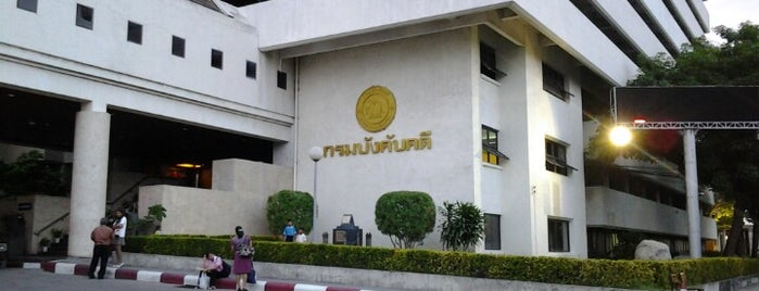 กรมบังคับคดี (Law Execution Department) is one of Law Enforcement.