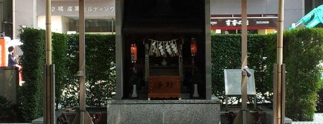 菜園えびす神社 is one of Shinto shrine in Morioka.