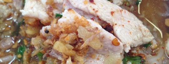 ก๋วยเตี๋ยวนายสง่า (Nai Sa Nga Noodle) is one of Food.