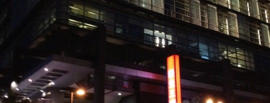 新光三越百貨 台北信義新天地A4館 Shin Kong Mitsukoshi A4 is one of Taipei 臺北市.