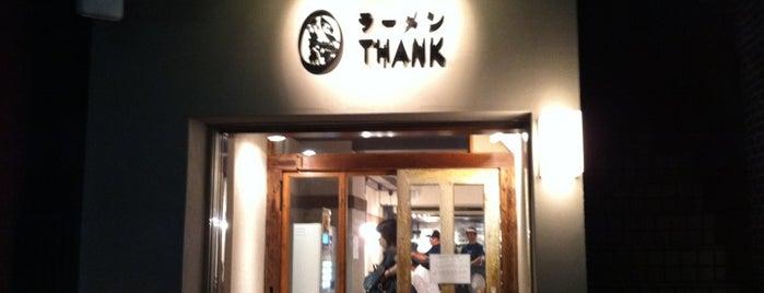 鶏ポタ ラーメン THANK is one of 気になる場所.