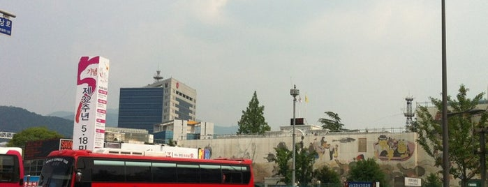 구) 전남도청 is one of Korean Early Modern Architectural Heritage.