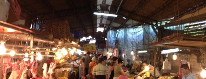 建國市場 is one of 住新店 Xindian Living.