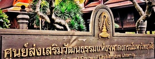 เรือนไทย จุฬาฯ is one of Chulalongkorn University.