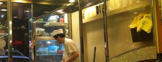 Ho Hung Kee 何洪記 is one of Hk fav restaurant list.