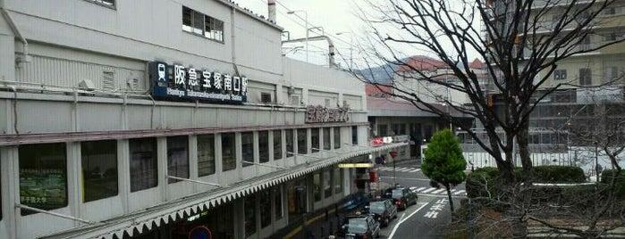 Takarazuka-minamiguchi Station (HK28) is one of 阪急今津線.