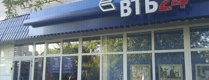 ВТБ24 is one of Финансы.