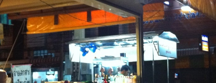 ก๋วยเตี๋ยวป้าทุเรียน is one of ของกินริมถนน อ.เมือง โคราช - Korat Hawker Food.