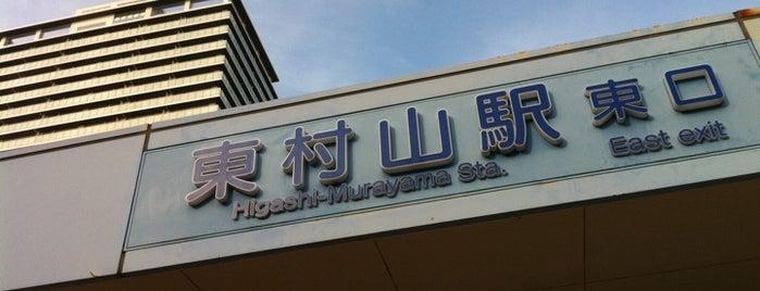 Higashi-Murayama Station (SS21/SK05) is one of 西武新宿線.