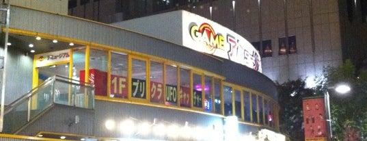 アミュージアム茶屋町店 is one of 関西のゲームセンター.