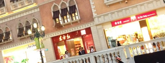 The Grand Canal Shoppes 威尼斯人購物中心 is one of Discover: Macau.