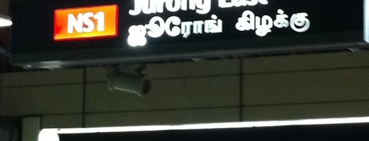 Jurong East MRT Interchange (NS1/EW24) is one of Simply Singapore.