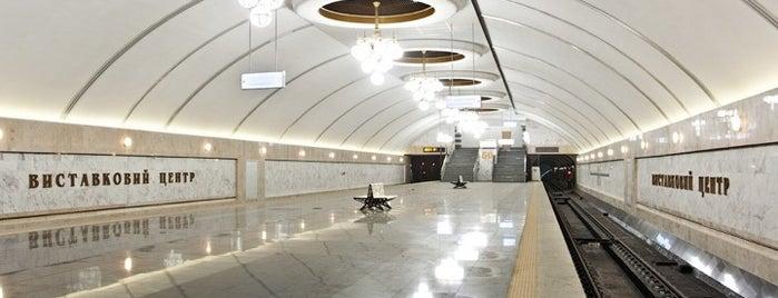 Станція «Виставковий центр» / Vystavkovyi Tsentr Station is one of Київський метрополітен.