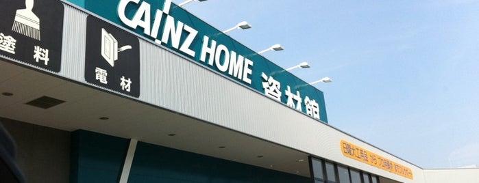 カインズホーム 町田多摩境店 is one of Fixer Upperバッジを手に入れろ.