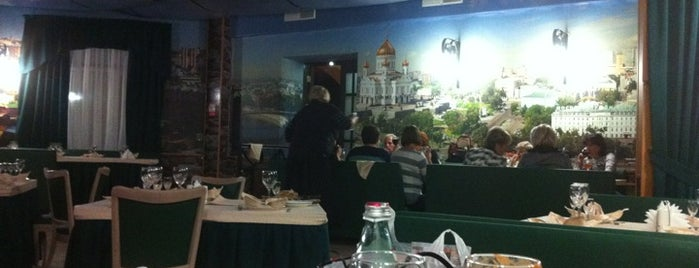 Ресторан Moscow is one of EURO 2012 DONETSK PLACES.