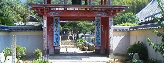 黒厳山 遍照院 大日寺 (第4番札所) is one of 四国八十八ヶ所霊場 88 temples in Shikoku.