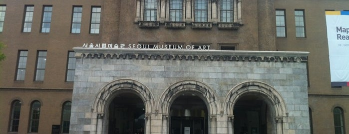 Seoul Museum of Art is one of Korean Early Modern Architectural Heritage.