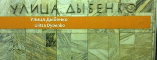 Метро «Улица Дыбенко» (metro Ulitsa Dybenko) is one of Метро Санкт-Петербурга.