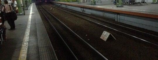 Stasiun Gambir is one of Enjoy Jakarta 2012 #4sqCities.