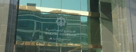 Salhiya Complex is one of Best places in Kuwait.