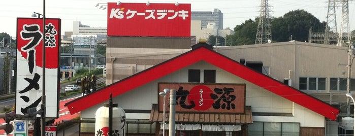 丸源ラーメン 豊田下市場店 is one of ラーメン同好会・三河支部.