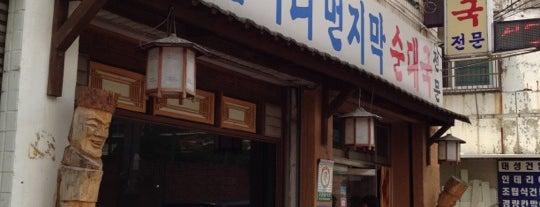 삼거리 먼지막 순대국 is one of 한국인이 사랑하는 오래된 한식당 100선.
