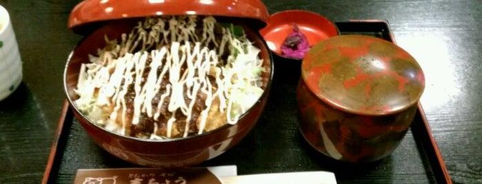 とんかつ そば 吉ちょう is one of テラめし倶楽部 その1.