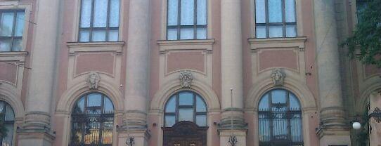 Latvijas Nacionālais mākslas muzejs | The Latvian National Museum of Art is one of Unveil Riga : Atklāj Rīgu : Открой Ригу.