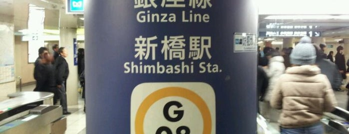 Ginza Line Shimbashi Station (G08) is one of 東京メトロ 銀座線 全駅.