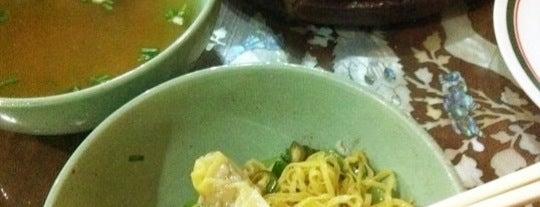 ท่องกี่ ภัตตาคาร (Thong Kee Restaurant) is one of Feed Me.