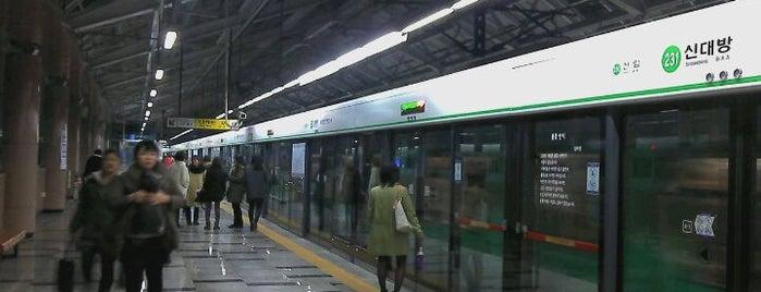 신대방역 (Sindaebang Stn.) is one of Subway Stations in Seoul(line1~4 & DX).