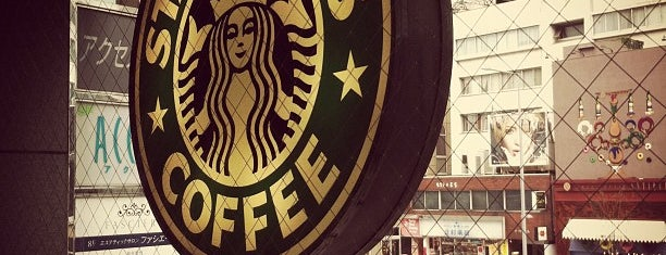 Starbucks Coffee アクセス表参道店 is one of Tokyo cafe.