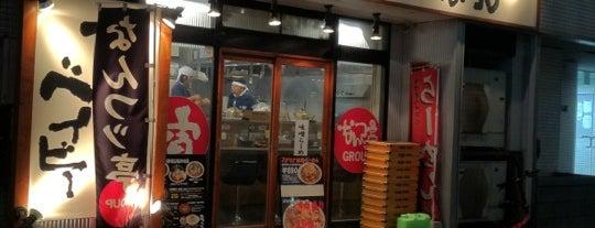 味噌屋八郎商店 is one of 大久保周辺ランチマップ.