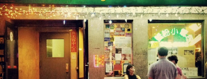 Joe's Shanghai 鹿嗚春 is one of NY Eats: Favs.