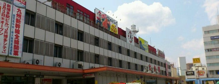 大分駅 (Oita Sta.) is one of 豊肥本線.